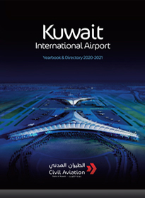 Kuwait Airport e-book